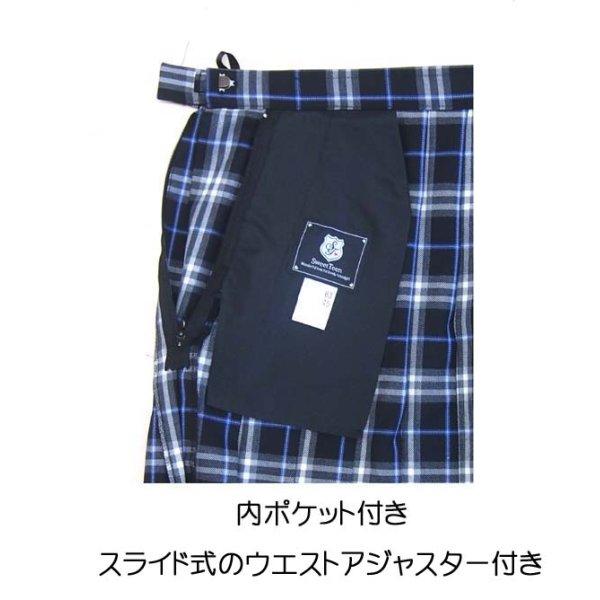画像2: ★SWEET TEEN★プリーツスカート ネイビーチェック
