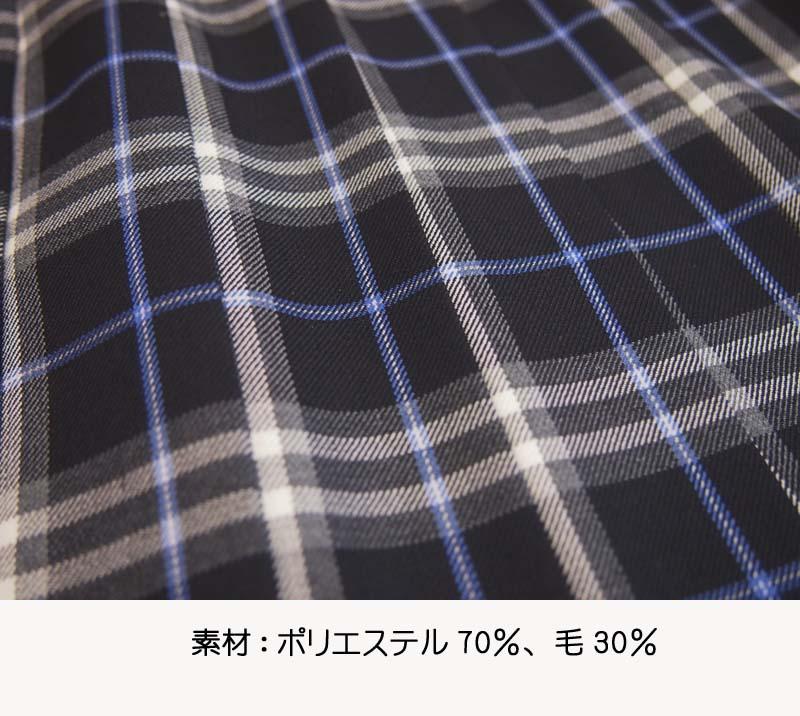 ☆SWEET TEEN☆プリーツスカート ネイビーチェック [ST243N]